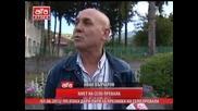 Пп Атака дари пари за празника на село Превала