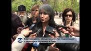 """Вицепрезидентът обсъди проекта """"Час по демокрация"""" с директорите на училища в Ловеч"""