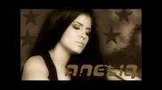 Aneliq - Treti Pyt