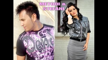 Стефани И Методи - Повече От Достатачен Vbox7