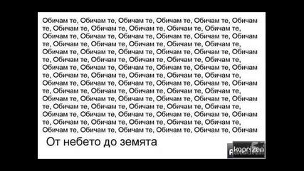 mariq_qka balada2012