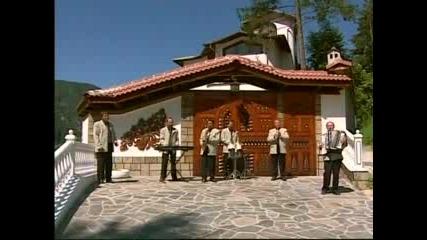 Виевска Фолк Група - От Мед Ли Ти Са Устана