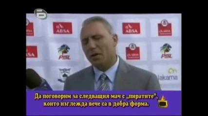 Христо Стоичков - Съмтамс люн, съмтаймс уин (смях)