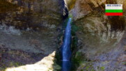 Водопад Шарлъка .mp4