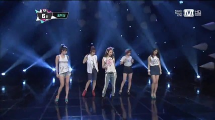 (hd) 4 Minute - Is It Poppin' ~ M Countdown (11.07.2013)