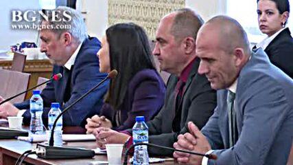 ДАНС: ВКП забрани изнасянето на информация за Пеевски
