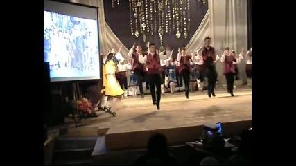 откъс от танца Ръченица на К. Харалампиев