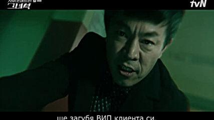 He is psychometric E14 [ част 1/2 ]