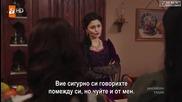 Забрана / Yasak 2014 Сезон 1, Еп.2, част 1-3
