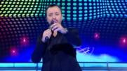 Milomir Miljanic - Dodji ali prodji