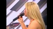 Selma Bajrami - Zvezda tera meseca - (LIVE) - Sto da ne - (TvDmSat 2008)