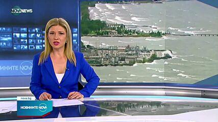 Новините на NOVA NEWS (23.09.2021 – 18:00)