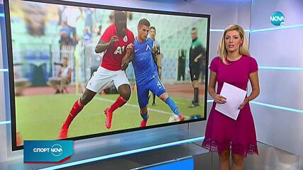 Спортни новини (08.08.2020 - обедна емисия)