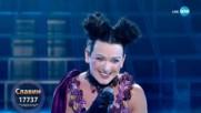 Славин като Annie Lennox - No More