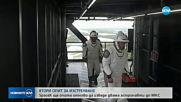 SpaceX отново ще опита да изстреля двамата космонавти до МКС