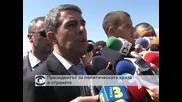 Плевнелиев постави срок на партиите до четвъртък да излязат с ясна позиция и решения за оставки