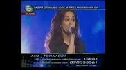 Music Idol 2 - Рок Концерт Милена!!!