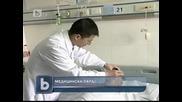 10 - сантиметров нож в главата на пациент