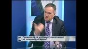 Владимир Чуков: Трябва да изследваме генезиса на тероризма, за да му се противопоставим