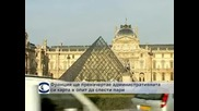Франция ще преначертае административната си карта, за да спести пари