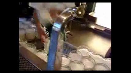 200 бири, моля