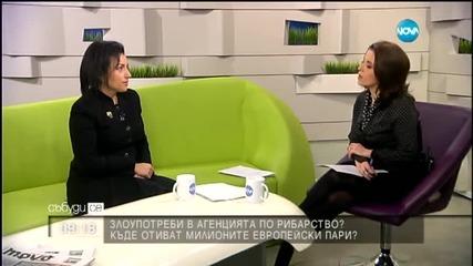 Министър: Българските продукти трябва да са конкурентни, за да ги има
