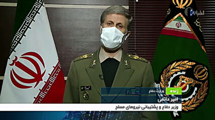 Iran: Defence minister accuses 'Zionist regime' of top nuclear scientist assassination