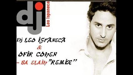 Ofir Cohen & Dj Leo Ispaneca - Ba Elaih (remix) Превод !!!
