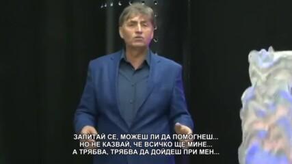 Ljuba Lukic - Ne lazu ljudi (bg sub)