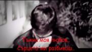 Василис Карас ** Тъжна Моя Любов ** Превод ** Мelagxoliki Mou Agapi ** Vasilis Karras