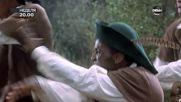 """""""Робин Худ: Мъже в чорапогащи"""" на 18 февруари по DIEMA"""
