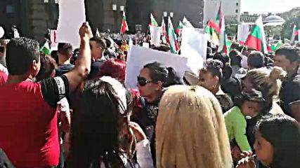 Протест-3