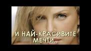 Уникалнo Гръцко 2011 - Последното Обичам Те - Нотис Сфакианакис (превод)