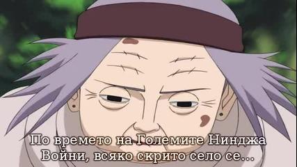Naruto Shippuuden 12 bg sub Високо Качество