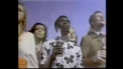 Id Like to Teach the World to Sing Кока Кола песента