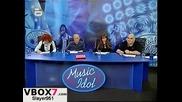 Кастинг за Music Idol 2 (Пловдив):Иво Михайлов с песента Погледни ме във очите 28.02.08(Трагедия) High Quality