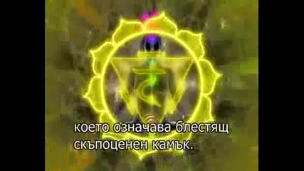 Човекът и неговите енерийни центрове (чакри)