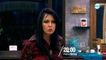 Big Brother: Most wanted - тази вечер по NOVA (12.11.2018)