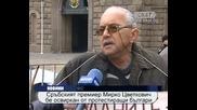 Сръбският премиер Мирко Цветкович бе освиркан в София