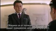 Бг субс! The Master's Sun / Господар на слънцето (2013) Епизод 13 Част 2/3
