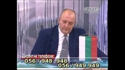 Терминаторите на българската наука