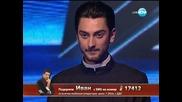 Иван Радуловски X Factor (14.11.13)