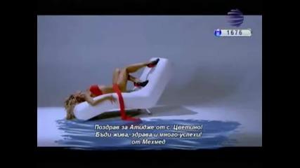 Малина - Най-солено (official Video)