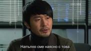 Бг субс! Poseidon / Посейдон (2011) Епизод 12 Част 1/4