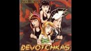 The Devothkas - Mr. School Psychology