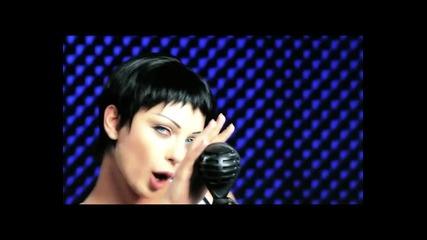 New ! Емануела 2012 - Пак скандал (official Video)