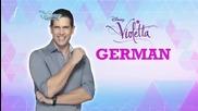 Виолета: Херман - моя характер Бг Аудио