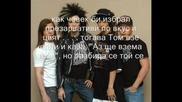 Tokio Hotel - intervio