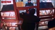 Въоръжен крадец нахлу в закусвалня в центъра на Бургас