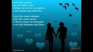 Razli4ni Spomen4eta + Sad Song part 1